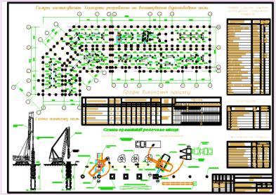 Диплом по архитектуре 9-ти этажный дом с магазином и офисными помещениями.