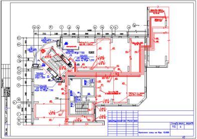 Проект вентиляции офисных помещений