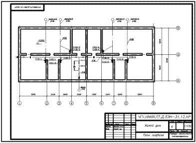 Курсовая работа Водоснабжение и канализация 12-и этажного жилого дома
