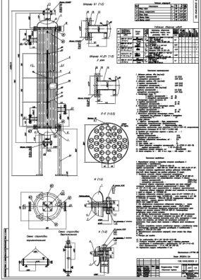 конденсатор чертеж