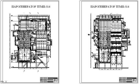 парогенератор