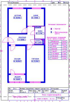 Дизай проект квартиры площадью 63 кв. м.