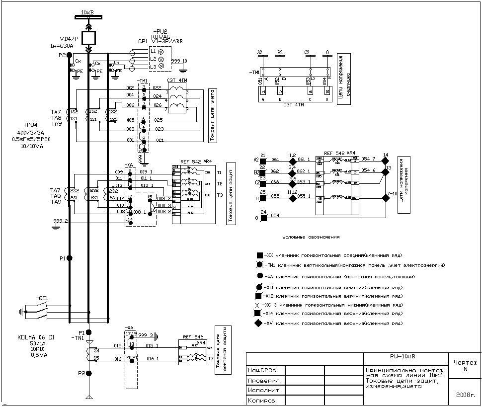 эп 10 схема оборудования