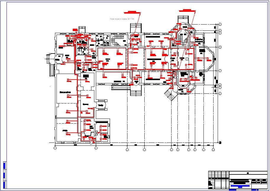 Рабочий Проект Пожарной Сигнализации