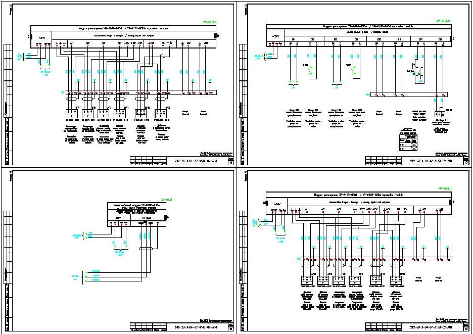 проект автоматизации системы канализации жилого дома