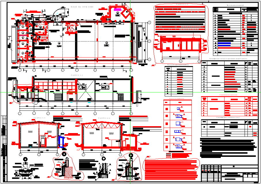 Конструктивная схема зданий из сэндвич панелей