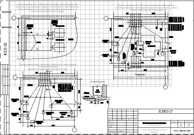 Типовой проект 5407-63 вып0 - прокладка проводов и кабелей в полиэтиленновых трубах в производственнх помещениях