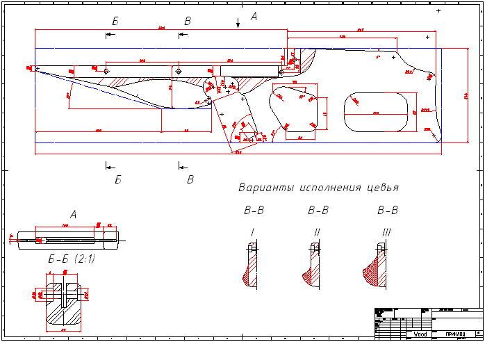 Арбалет своими руками подводные чертежи 6