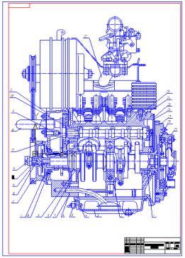Диплом по расчету двигателя ЗАЗ Заз чертежи Заз чертежи