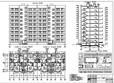 Дипломный проект по архитектуре Девяти этажный жилой дом скачать диплом по архитектуре