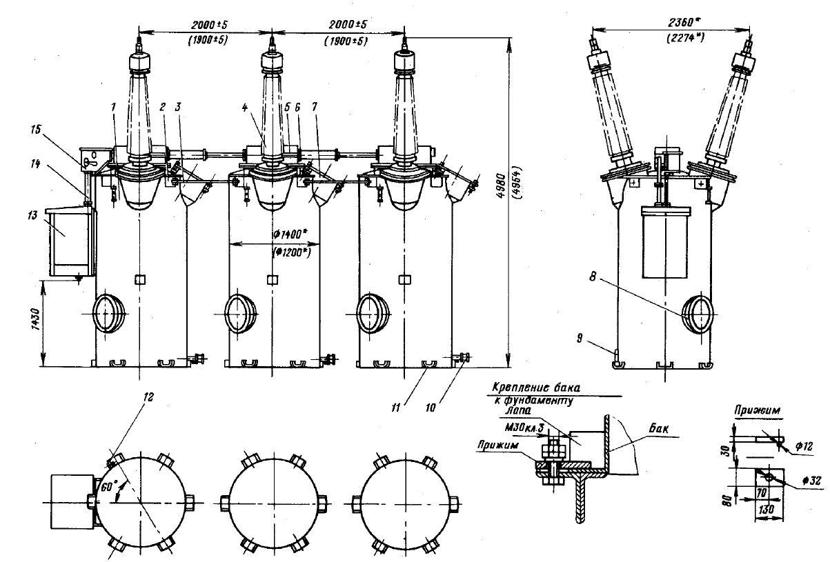 Заводская инструкция мкп 110